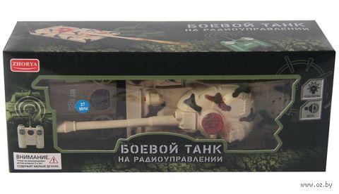 """Танк на радиоуправлении """"Боевой"""""""