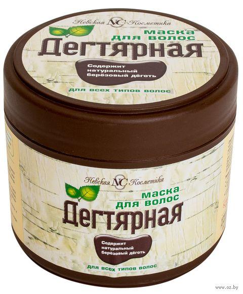 """Маска для волос """"Дегтярная"""" (300 мл)"""
