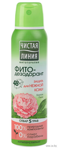 "Фито-дезодорант ""Защита для нежной кожи"" (спрей; 150 мл) — фото, картинка"