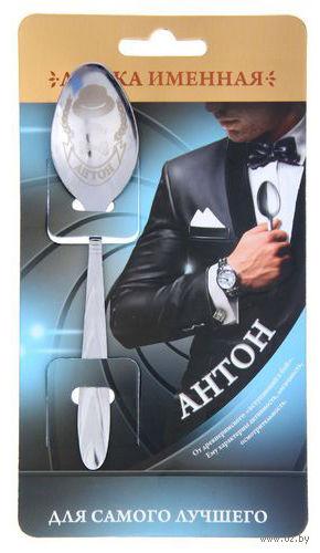 """Ложка чайная металлическая на открытке """"Антон"""" (137 мм) — фото, картинка"""