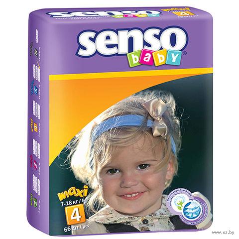 "Подгузники ""Senso baby. Maxi"" (7-18 кг; 66 шт.) — фото, картинка"