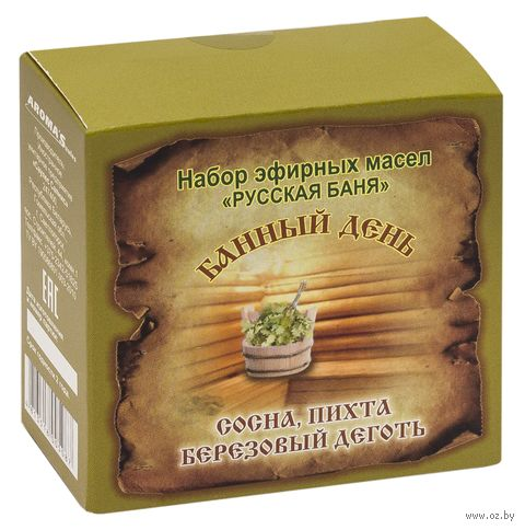"""Подарочный набор """"Русская баня"""" (3 эфирных масла) — фото, картинка"""