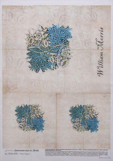 """Бумага для декупажа """"Уильям Моррис 2"""" (210х300 мм) — фото, картинка"""