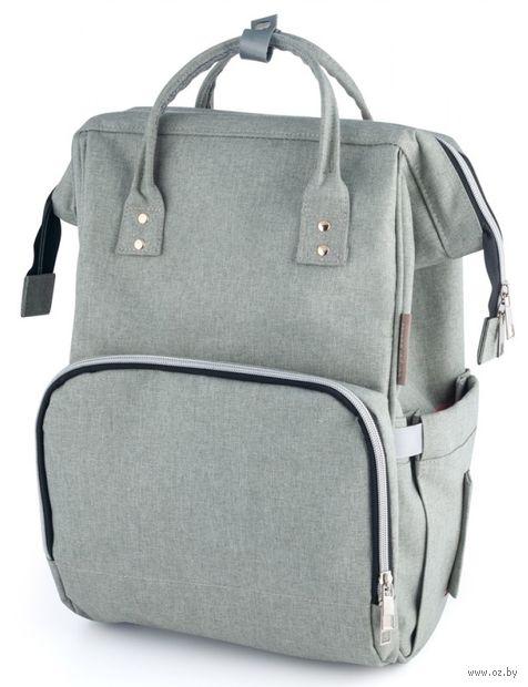 "Рюкзак для мамы ""Lady Mum"" (серый) — фото, картинка"
