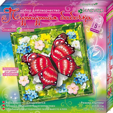 "Картина-аппликация ""Пурпурная бабочка"" — фото, картинка"