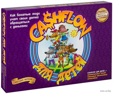 """Экономическая настольная бизнес-игра """"Денежный поток для детей"""""""