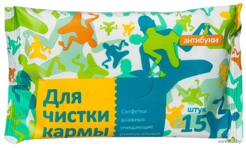 """Влажные салфетки """"Для чистки кармы"""" (15 шт)"""