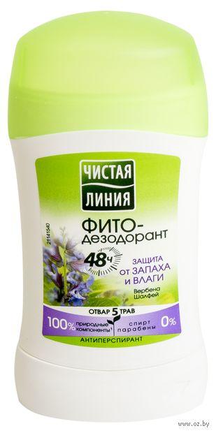 """Фитодезодорант-антиперспирант """"Защита от запаха и влаги"""" (48 г)"""