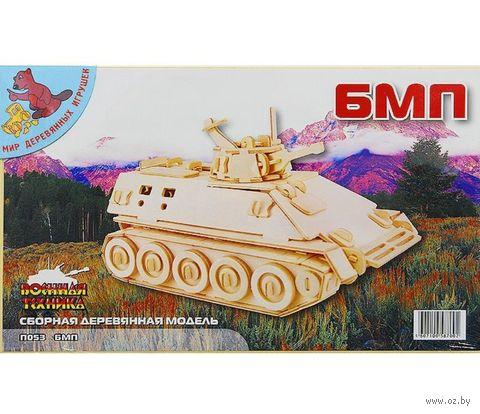 """Сборная деревянная модель """"БМП"""" — фото, картинка"""