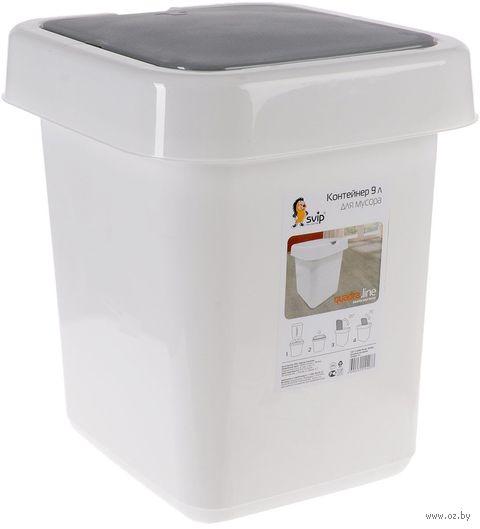 "Ведро для мусора пластмассовое ""Квадра"" (9 л) — фото, картинка"