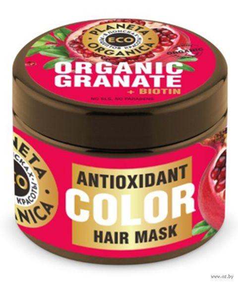 """Маска для волос """"Защита цвета"""" (500 мл) — фото, картинка"""