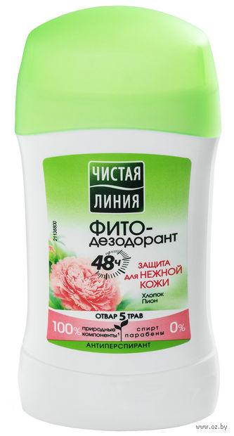 """Фитодезодорант-антиперспирант """"Защита для нежной кожи"""" (48 г)"""