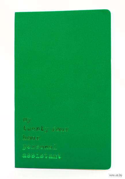 "Записная книжка ""Volant. My Twenty Four Hour"" (А5; светло-зеленая) — фото, картинка"