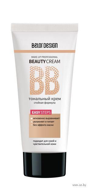 """Тональный крем для лица """"BB Beauty Cream"""" тон: 103 — фото, картинка"""