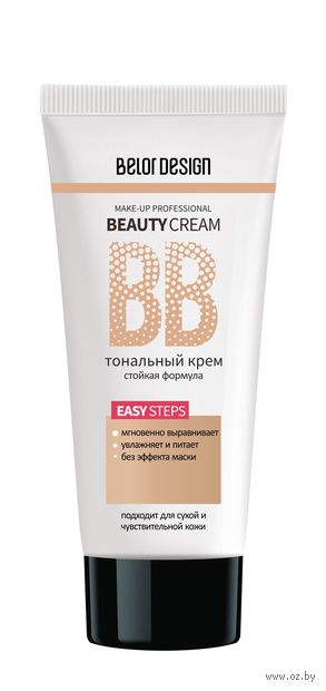 """Тональный крем для лица """"BB Beauty Cream"""" тон: 103, карамельный бежевый — фото, картинка"""
