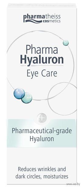 "Крем для кожи вокруг глаз ""Pharma Hyaluron"" (15 мл) — фото, картинка"