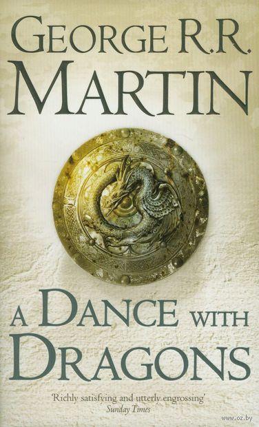 A Dance with Dragons (м). Джордж Мартин