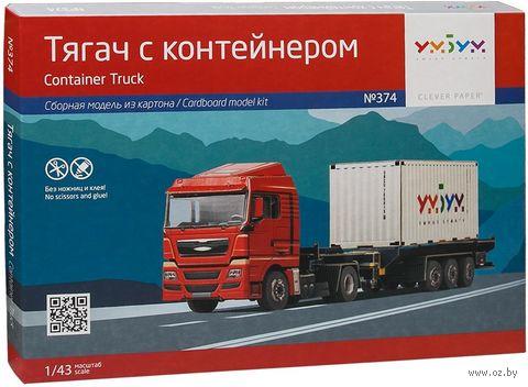 """Сборная модель из бумаги """"Тягач с контейнером"""" (масштаб: 1/43)"""