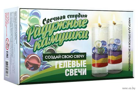 """Набор для изготовления свечей """"Свечная студия. Радужные камушки"""""""