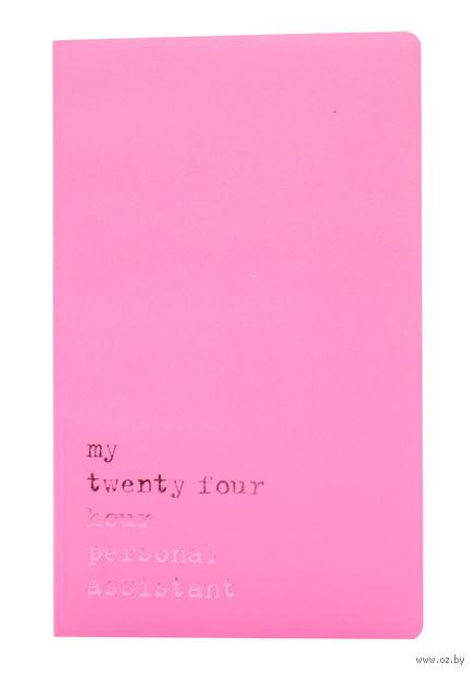 """Записная книжка Молескин """"Volant. My Twenty Four Hour"""" нелинованная (большая; мягкая светло-розовая обложка)"""