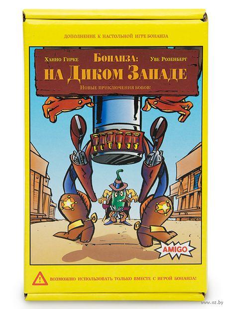Бонанза: На Диком Западе (дополнение) — фото, картинка