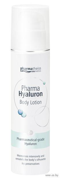 "Лосьон для тела ""Pharma Hyaluron"" (200 мл) — фото, картинка"