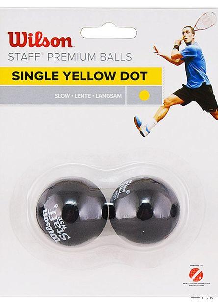 """Мяч для сквоша """"Staff Yellow"""" — фото, картинка"""