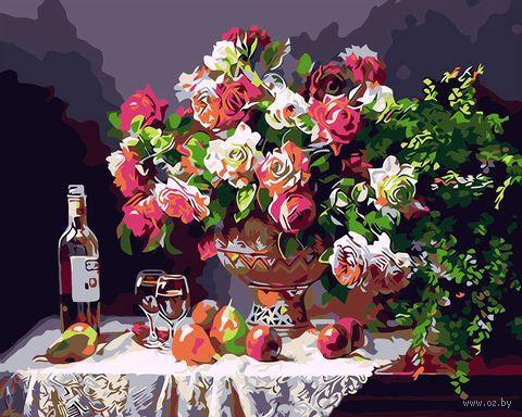 """Картина по номерам """"Натюрморт с вином"""" (400х500 мм) — фото, картинка"""