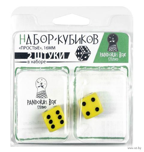 """Набор кубиков D6 """"Симпл"""" (16 мм; 2 шт.; жёлтый) — фото, картинка"""