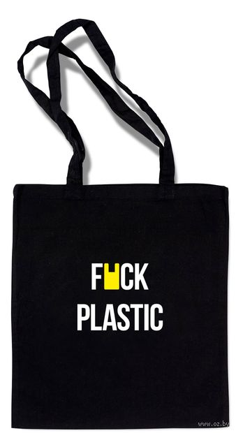 """Сумка-шоппер """"К черту пластик"""" — фото, картинка"""