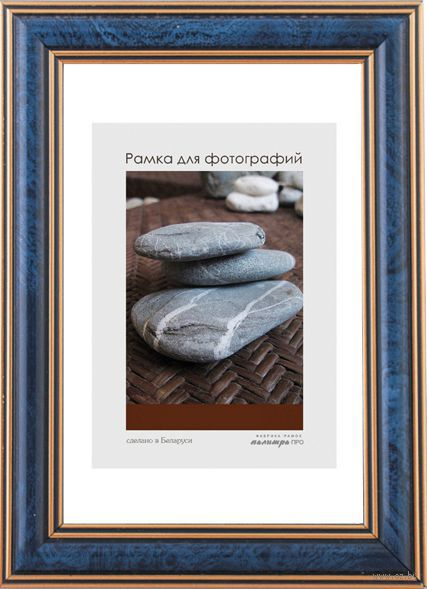 Рамка пластиковая со стеклом (15х21 см, арт. К018/1236)