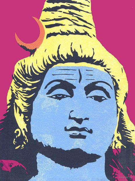 Бом Булинат. Индийские дневники — фото, картинка