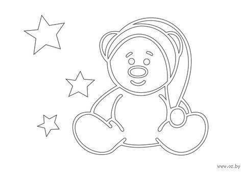 """Трафарет для рисования песком """"Медвежонок в шапке"""" (А5)"""