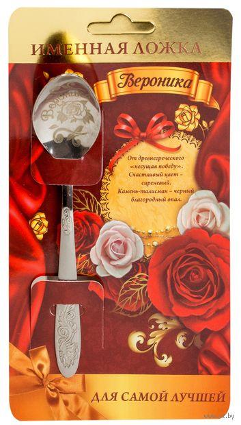 """Ложка чайная металлическая на открытке """"Вероника"""" (137 мм) — фото, картинка"""