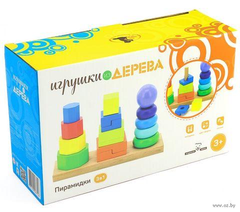 """Развивающая деревянная игрушка """"Пирамидки 3 в 1"""" — фото, картинка"""