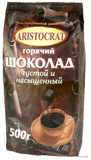 """Горячий шоколад """"Aristocrat. Густой и насыщенный"""" (500 г) — фото, картинка"""