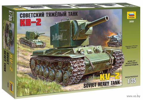 Советский тяжелый танк КВ-2 (масштаб: 1/35)