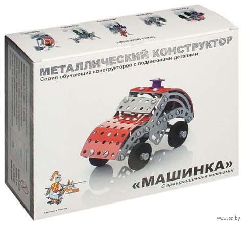 "Металлический конструктор ""Машинка"" — фото, картинка"