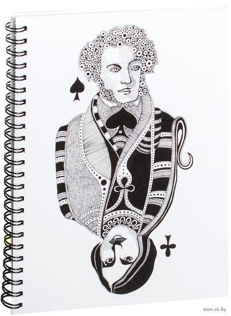 """Блокнот в клетку """"Гоголь и Пушкин"""" (A5; арт. 1331) — фото, картинка"""