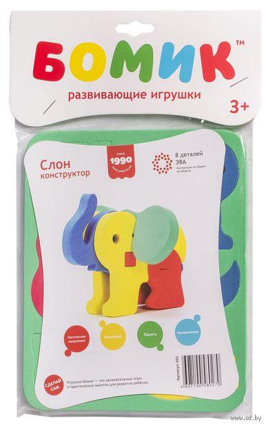 """Мягкий конструктор """"Слон"""" (13 деталей) — фото, картинка"""