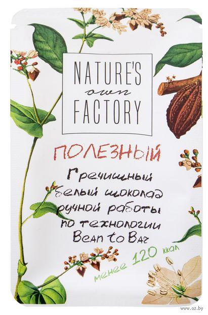"Шоколад белый ""Nature's Own Factory. Гречишный"" (20 г) — фото, картинка"