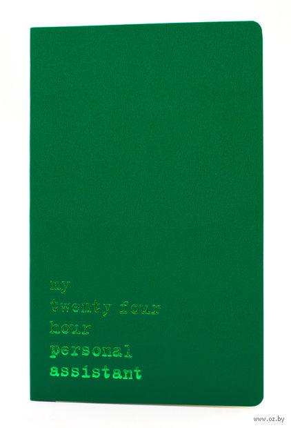 """Записная книжка Молескин """"Volant. My Twenty Four Hour"""" нелинованная (большая; мягкая темно-зеленая обложка)"""