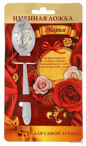 """Ложка чайная металлическая на открытке """"Мария"""" (137 мм) — фото, картинка"""
