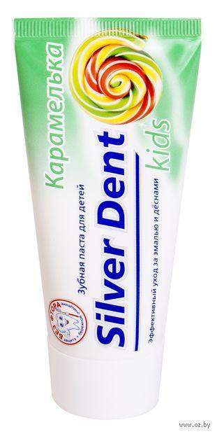 "Паста зубная детская ""Silver Dent. Карамелька"" (75 г) — фото, картинка"