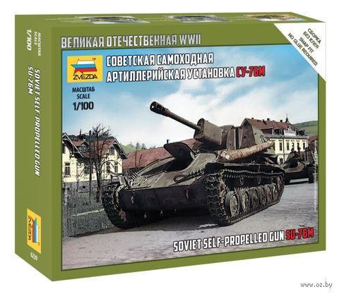 """Сборная модель """"Советская самоходная артиллерийская установка СУ-76М"""" (масштаб: 1/100) — фото, картинка"""