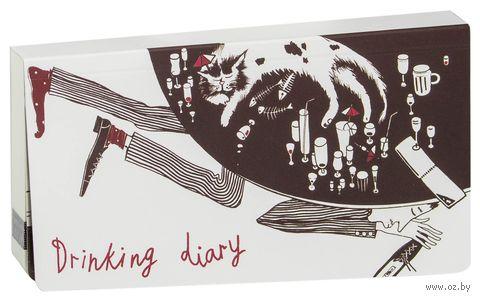 """Блокнот для учета алкоголя """"Drinking Diary"""""""