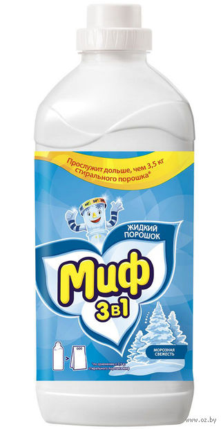 """Жидкий стиральный порошок """"Морозная свежесть"""" (910 мл)"""