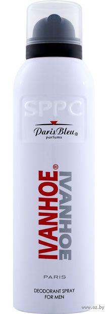 "Дезодорант парфюмерный для мужчин ""Ivanhoe"" (200 мл)"