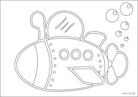 """Трафарет для рисования песком """"Подводная лодка"""" (А5)"""
