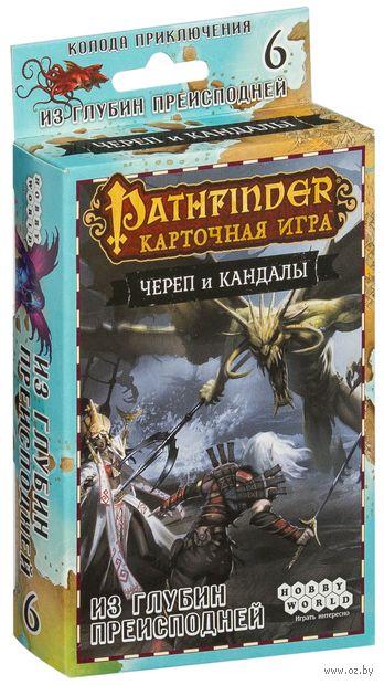 Pathfinder. Череп и Кандалы. Из глубин преисподней (дополнение №6) — фото, картинка